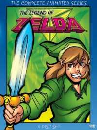 legend-of-zelda-tv-show-poster
